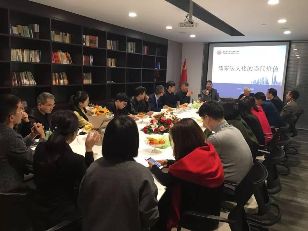 【法律名家讲座】 俞荣根教授:《儒家法文化的当代价值》
