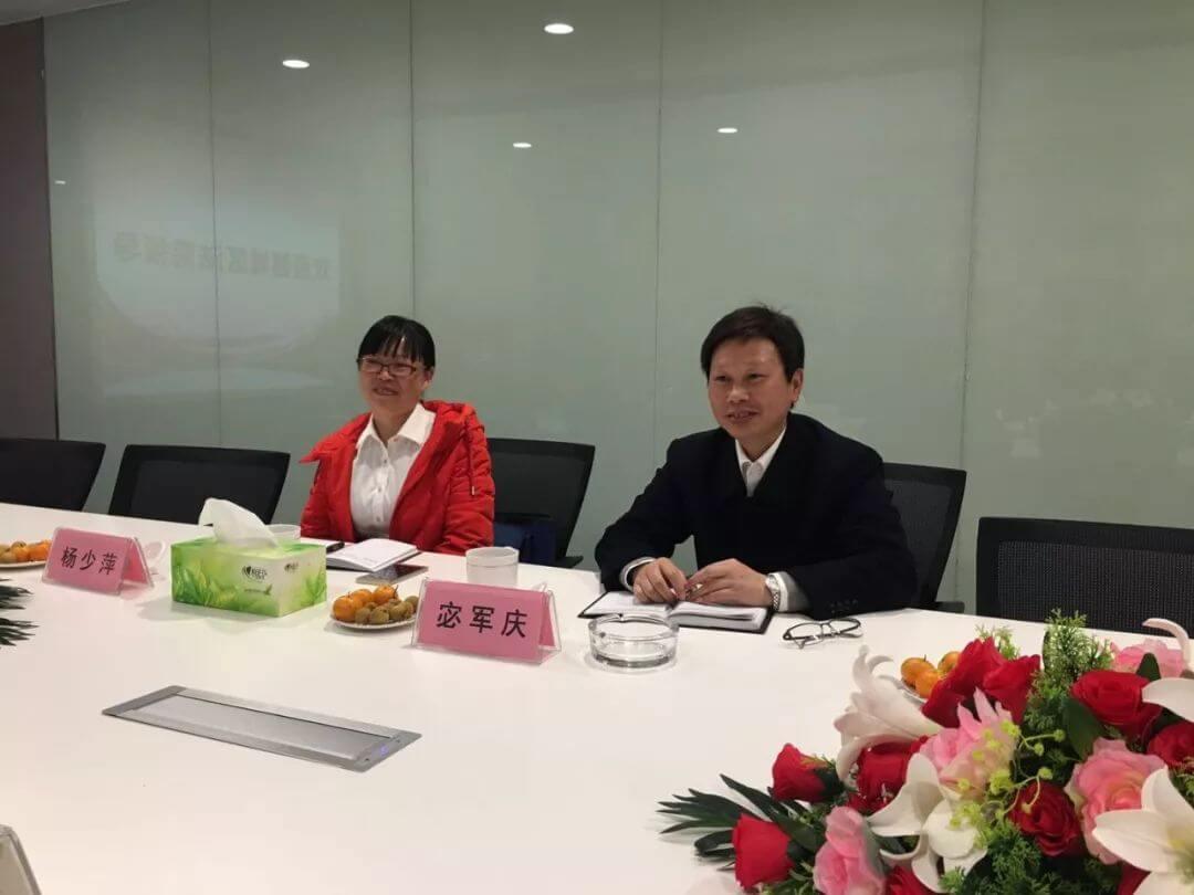 越城区人民法院领导莅临泽大绍兴分所