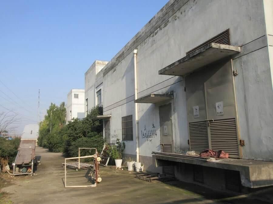 柯桥厂房拍卖:绍兴楚通纺织有限公司位于绍兴滨海工业区南新村地段的工业厂房及土地使用权