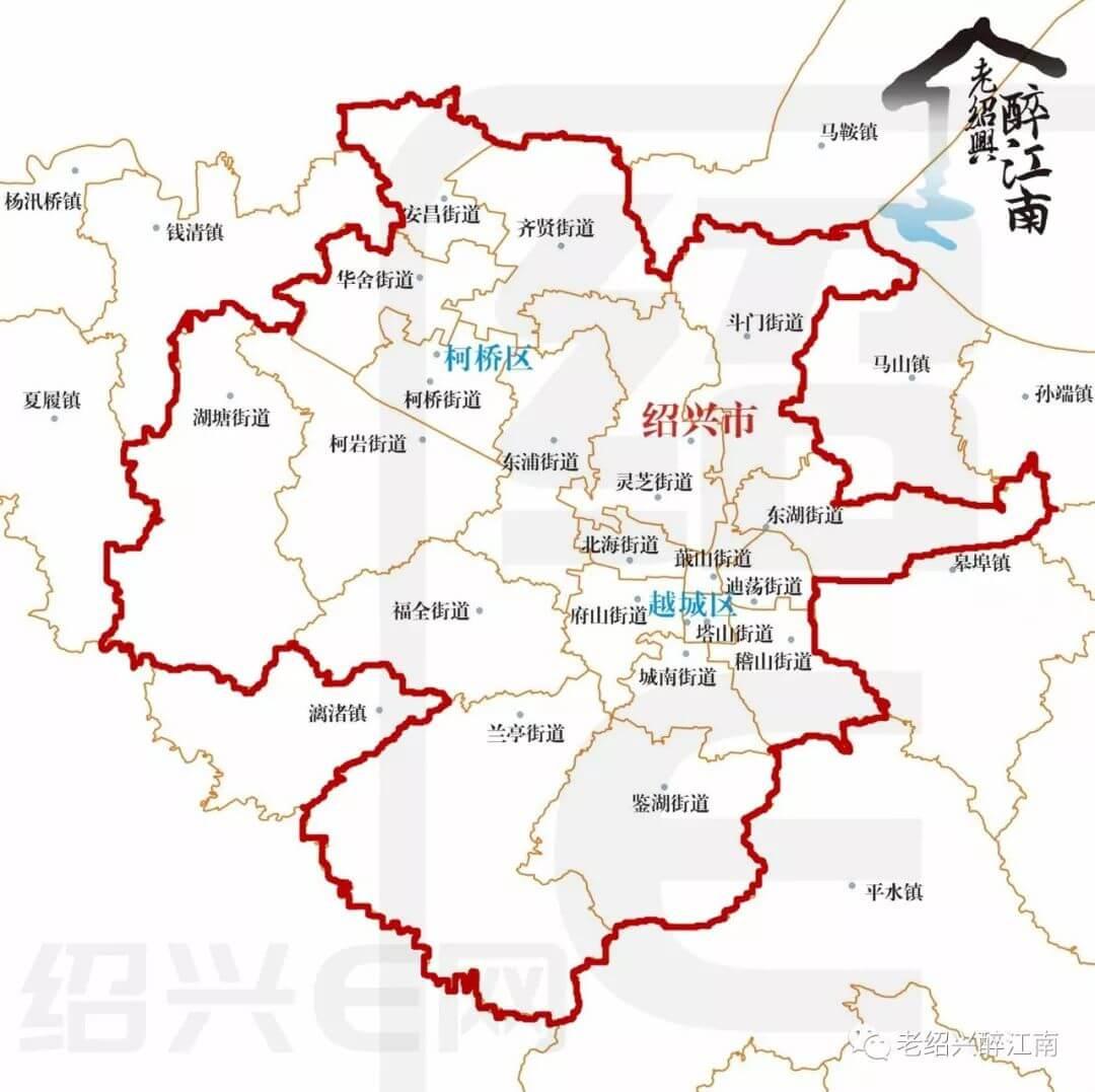 绍兴市越城区部分行政区划调整:撤销蕺山街道!