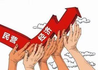 绍兴中院出台保障民营经济高质量发展意见31条