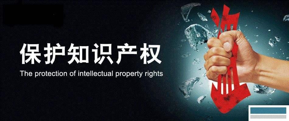 知识产权与竞争纠纷类下新增3类案由