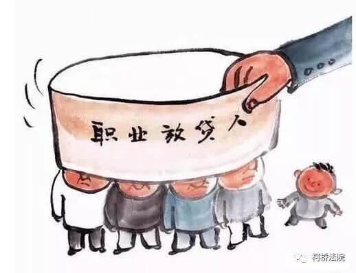柯桥区首批职业放贷人名录曝光!