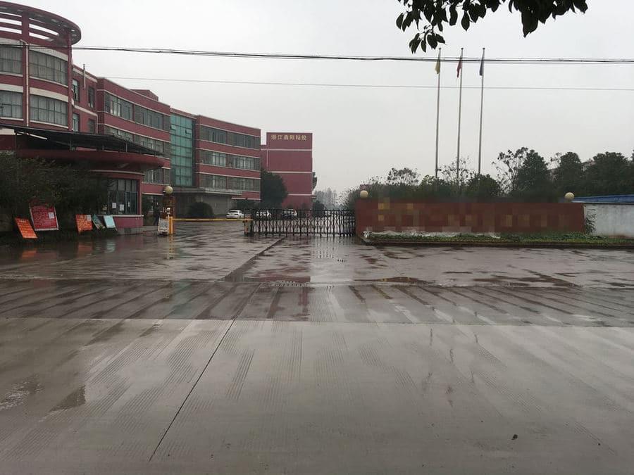上虞小越厂房拍卖:绍兴市上虞区小越镇越北村的工业房产