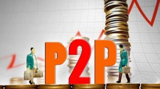 底层资产对于选择P2P理财产品的重要性