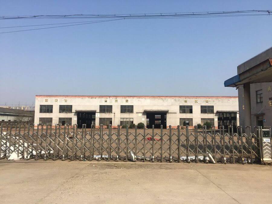 绍兴上虞厂房拍卖:上虞国盛电器有限公司位于驿亭镇五夫村的工业房地产