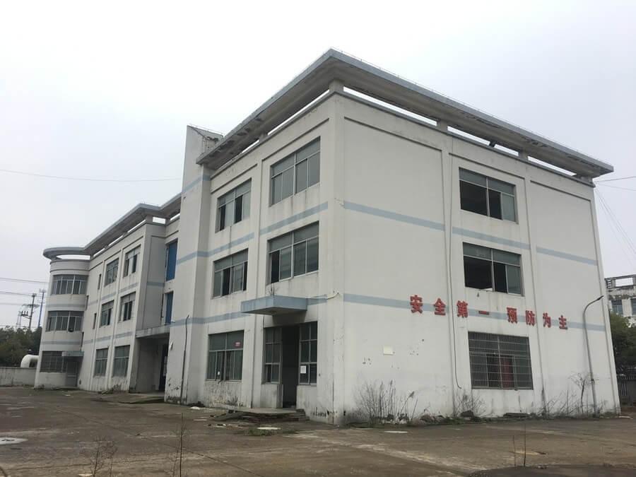 绍兴柯桥厂房拍卖:绍兴怡景制衣有限公司位于柯桥区兰亭镇桃源村的工业房地产