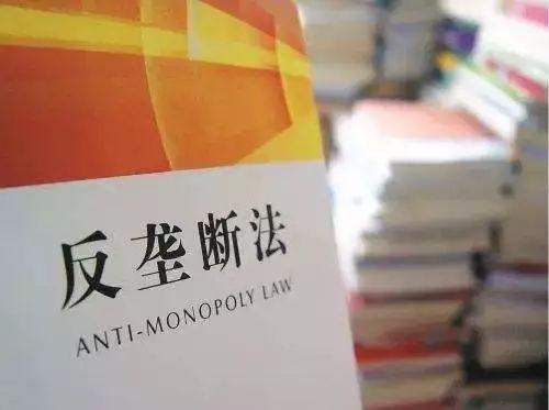 中华人民共和国反垄断法(2007)