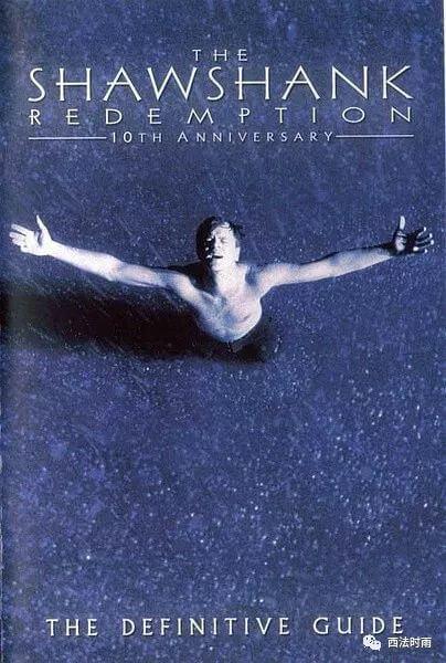 感化·改造·救赎 ——《肖申克的救赎》阅读札记