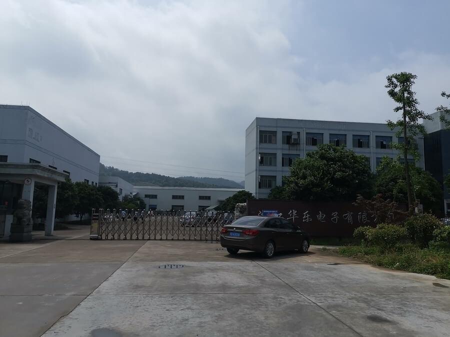 嵊州厂房拍卖:浙江华乐电子有限公司位于嵊州市甘霖镇工业园区的工业房地产