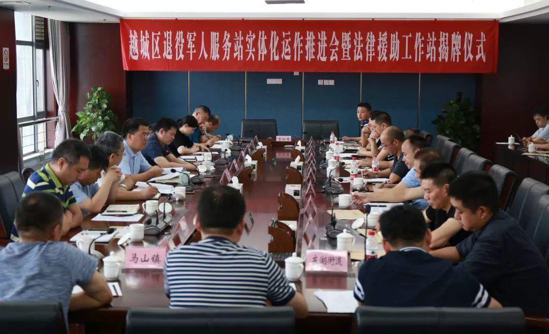 泽大绍兴律师事务所顺利签约退役军人事务局法律服务合作协议