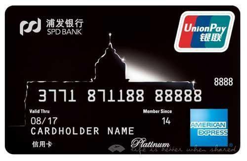 盘点那些高等级的信用卡,一卡提升你逼格