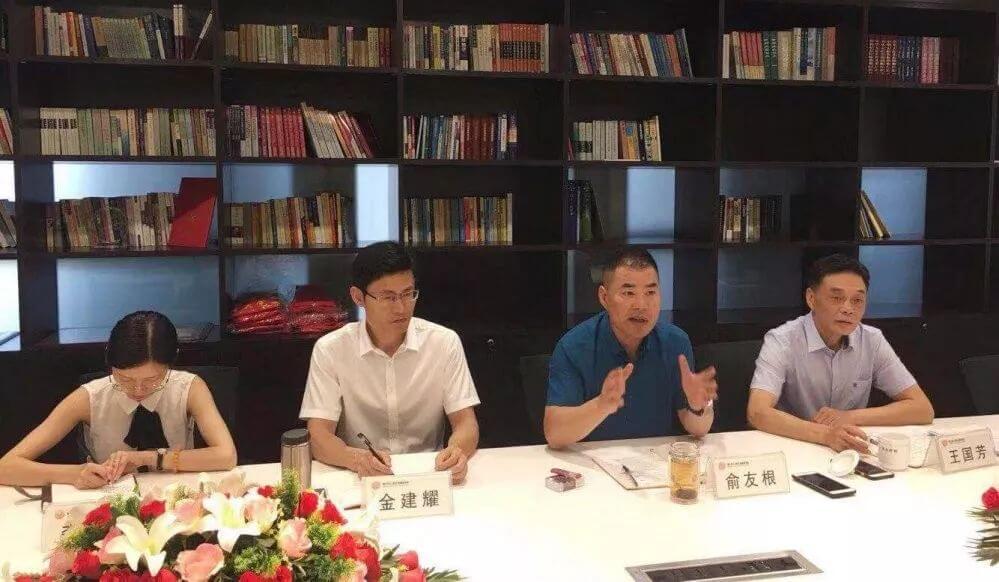 越城区人民法院领导莅临泽大绍兴所调研