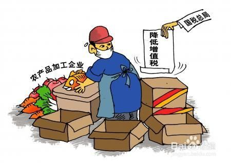 销售货物提供增值税劳务问题通知(2002)