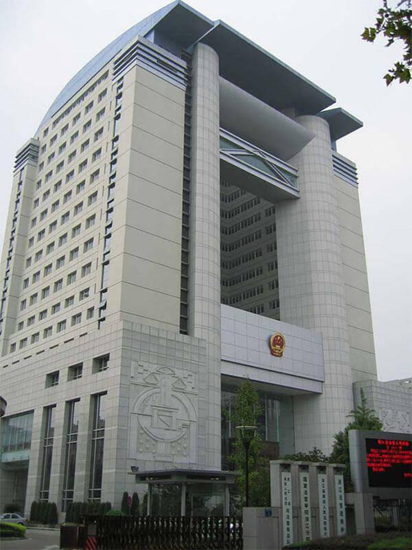 浙江高院劳动案件若干问题的意见(2009)
