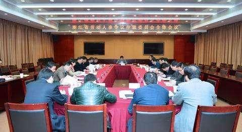 浙江劳动仲裁委指导意见(2009)