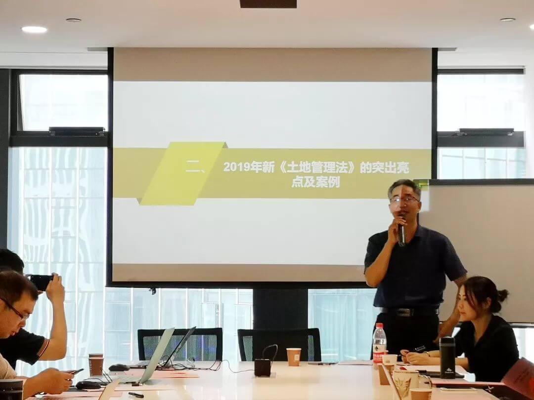 泽大所重大项目风控工作室举办年中会议暨《新土地管理法对律师实务的影响》讲座