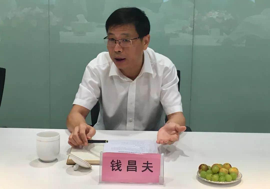 越城区人民检察院钱昌夫检察长一行莅临泽大绍兴分所调研