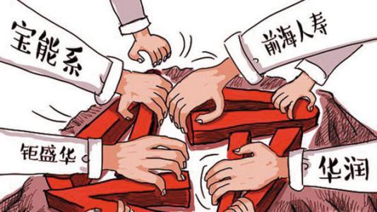 公司控制权的争夺与防御