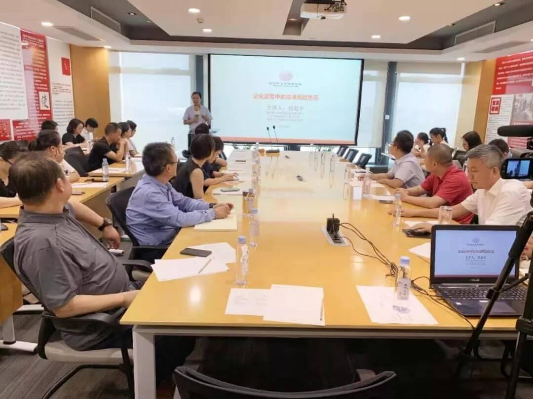 """泽大所公司法律风控工作室为顾问单位举行""""企业运营中的法律风险防范""""讲座"""