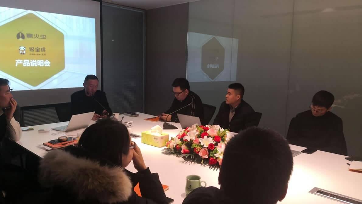 赢火虫副总监余敏弘和金华熙宝总经理江汇等一行到访泽大绍兴分所