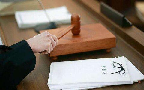 违约赔偿的预期利益损失在司法实践中的认定