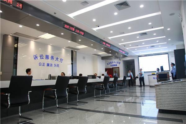 绍兴法院诉讼服务中心2月24日起恢复开放!