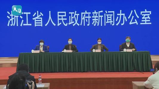 浙江关于支持小微企业渡过新冠肺炎疫情难关的政策意见17条