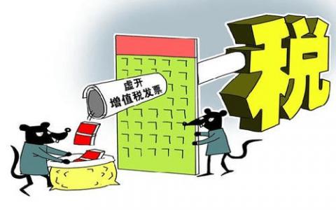 """""""两票制""""下医药行业虚开增值税专用发票探讨"""