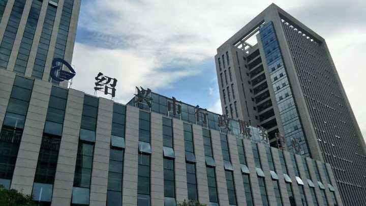 越城区行政服务中心3月23号起恢复正常办理