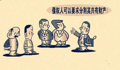 江苏高院关于正确理解和适用参与分配制度的指导意见