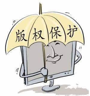 北京高院关于涉及网络知识产权案件的审理指南