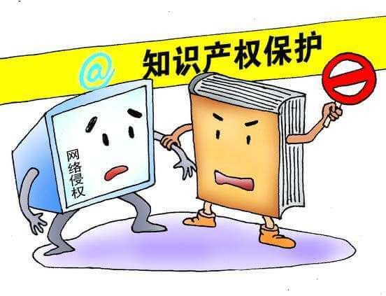 广东高院关于网络游戏知识产权民事纠纷案件的审判指引(试行)