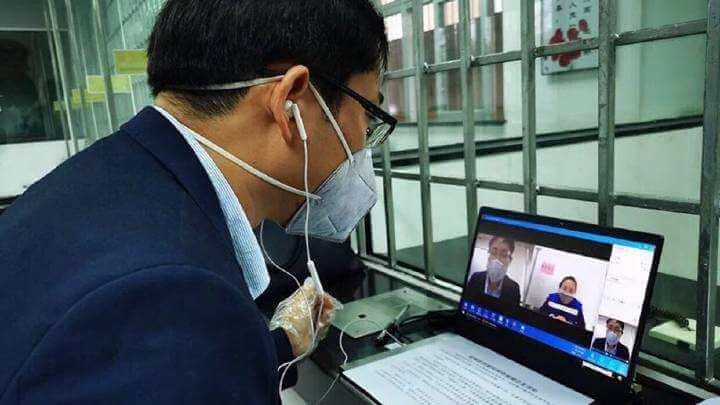 浙江律协关于做好疫情防控期间保障律师会见工作的通知