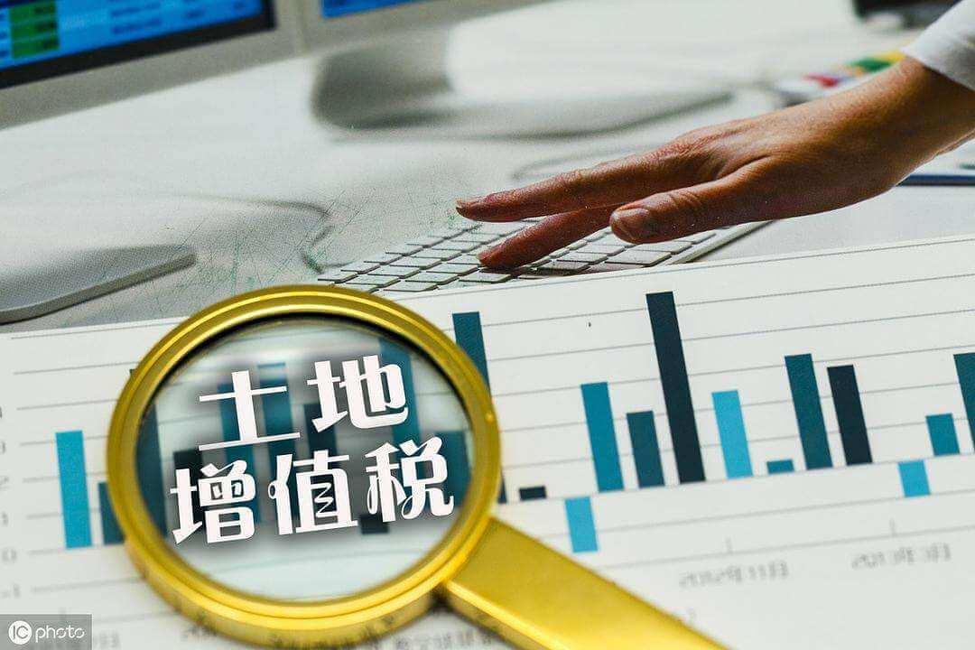 涉税争议系列(十四):合作建房中土地增值税探讨