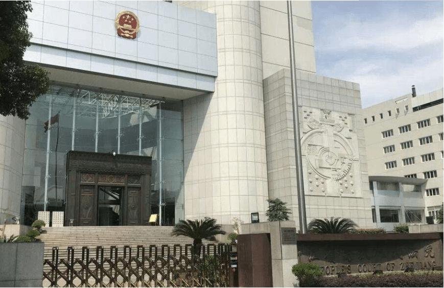 浙江高院关于审理第三人撤销之诉案件疑难问题解答