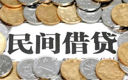 """020法院版:民间借贷纠纷案件审理要点+17个裁判标准"""""""