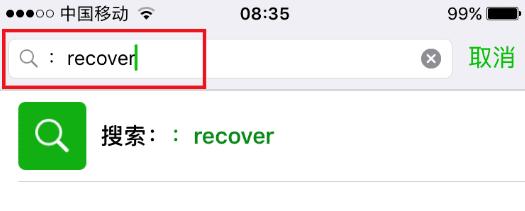 短信、微信聊天记录可作为打官司的证据