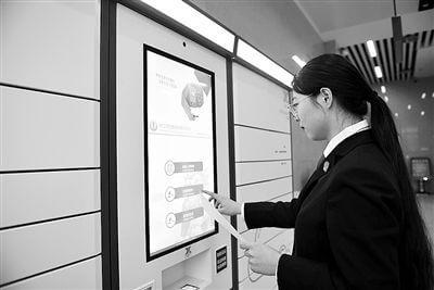 浙江省高级人民法院关于智能送达系统若干问题的解答(第一期)