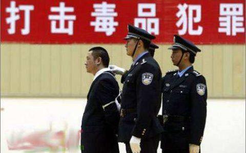 浙江高院发布2020年十大毒品(涉毒)犯罪典型案例