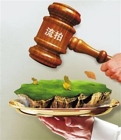 标的流拍后超出规定的变卖期限的法院是否还能以流拍价启动变卖程序