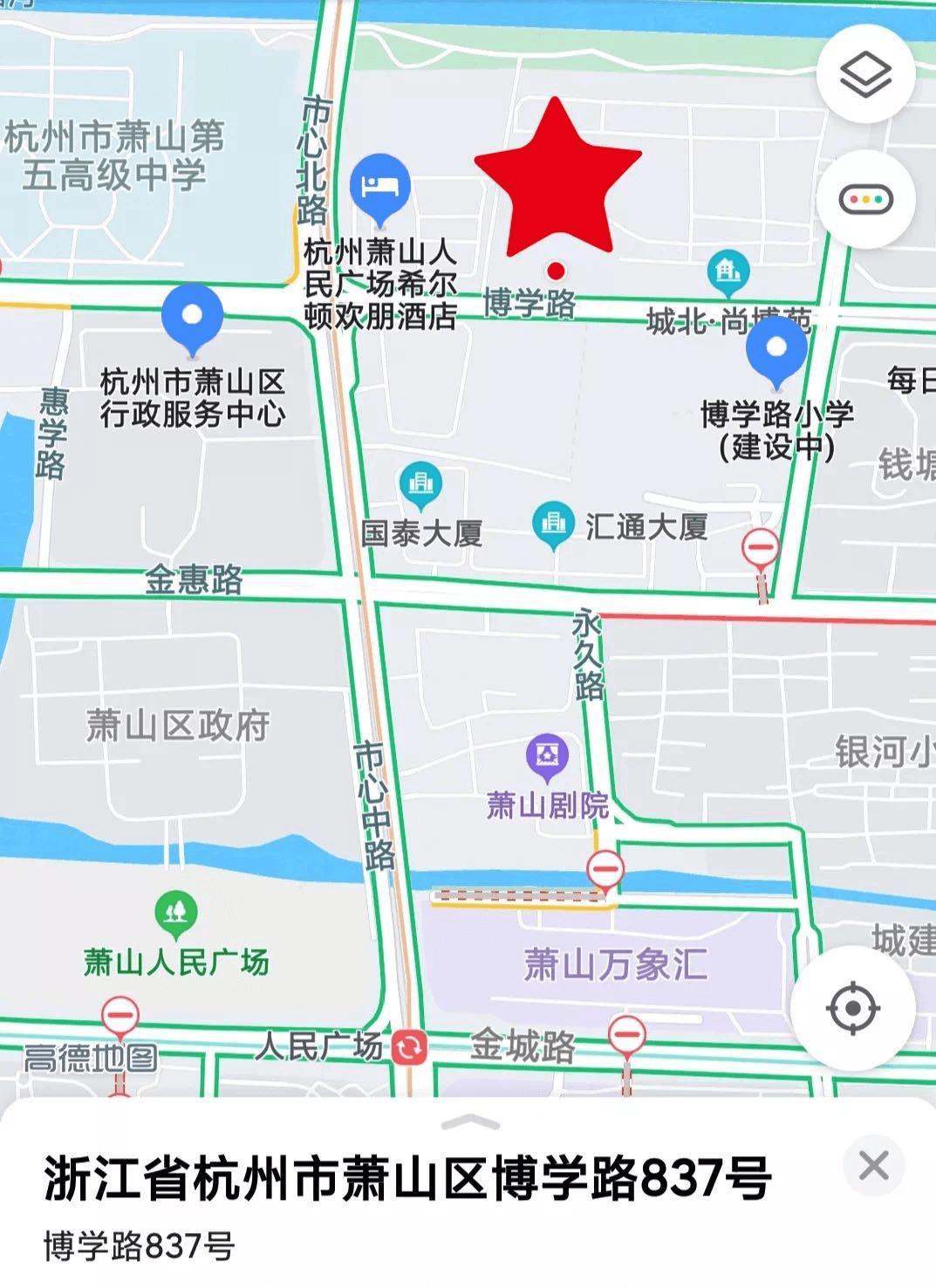 杭州市萧山区人民法院立案庭(诉讼服务中心)搬迁公告