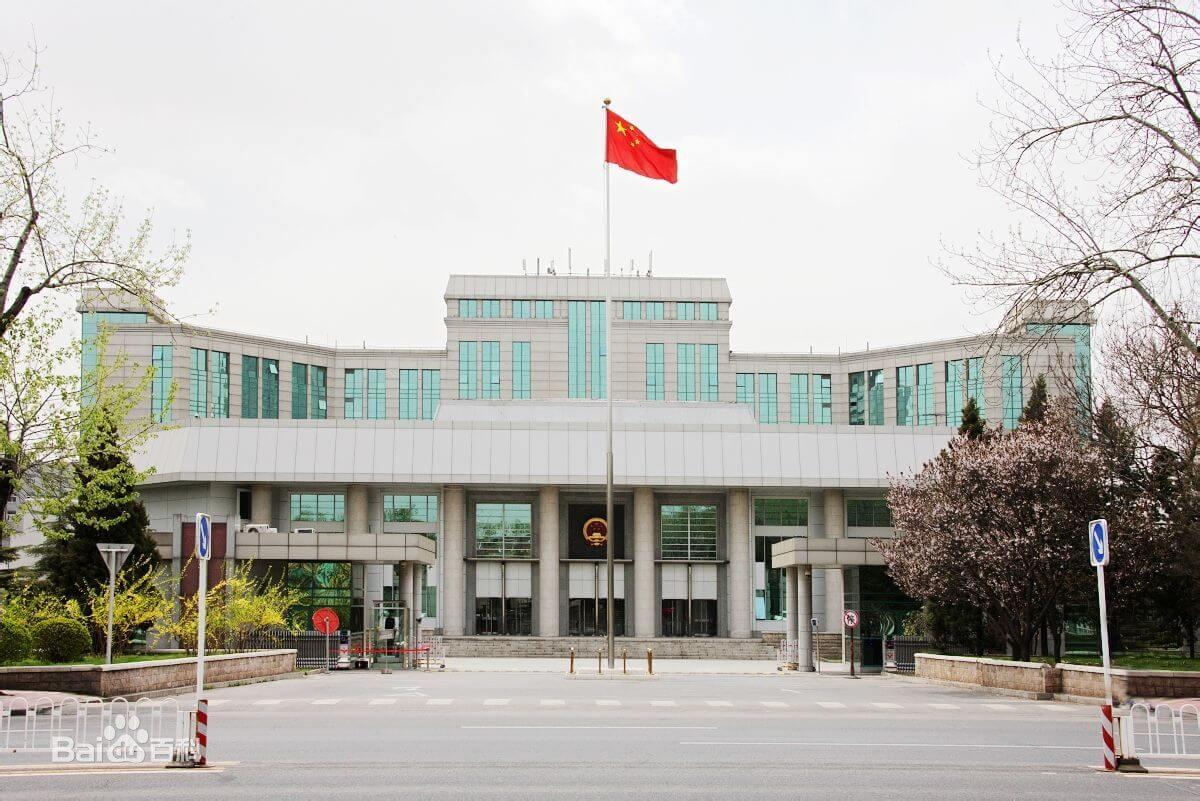 北京一中院解读:新民间借贷司法解释常用问题
