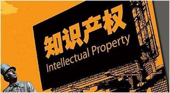 最高人民法院关于知识产权民事诉讼证据的若干规定(附全文)