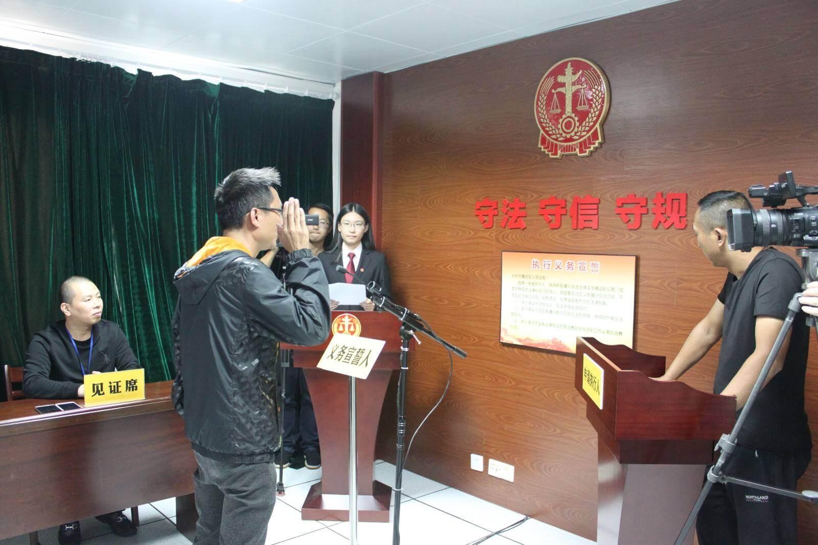 """020年浙江法院个人破产债务集中清理典型案例"""""""