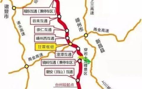 杭绍台高速12月22日正式通车