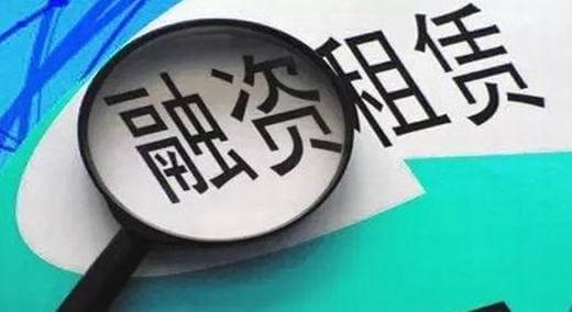 车辆融资租赁合同书(范本)
