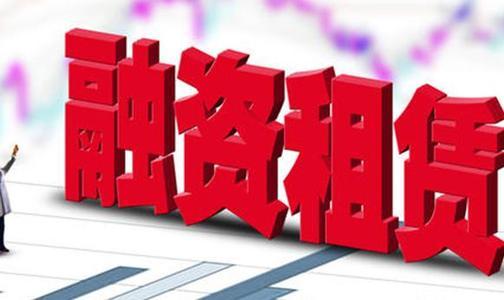 融资租赁合同(范本)