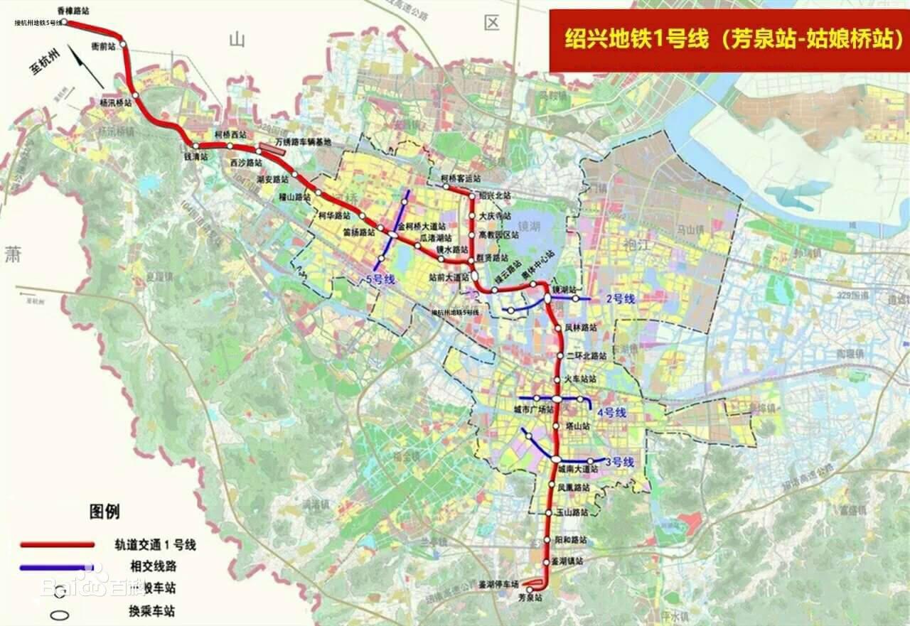 绍兴地铁1号线各站点名正式确定。