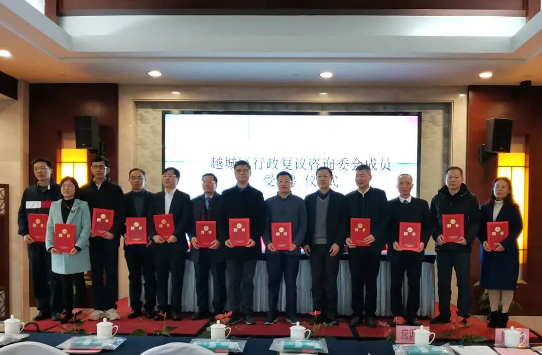 我所俞友根、蒋凌超律师分别获聘行政复议咨询委员、行政应诉律师
